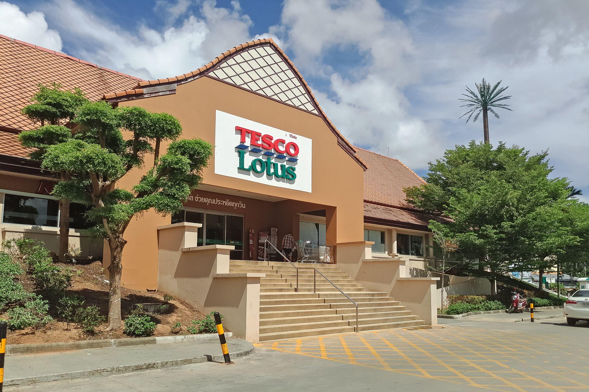 Теско, супермаркет, Тайланд, Таиланд, продукты, товары, цены, Теско лотус, Теско лотос, цены в Таиланде