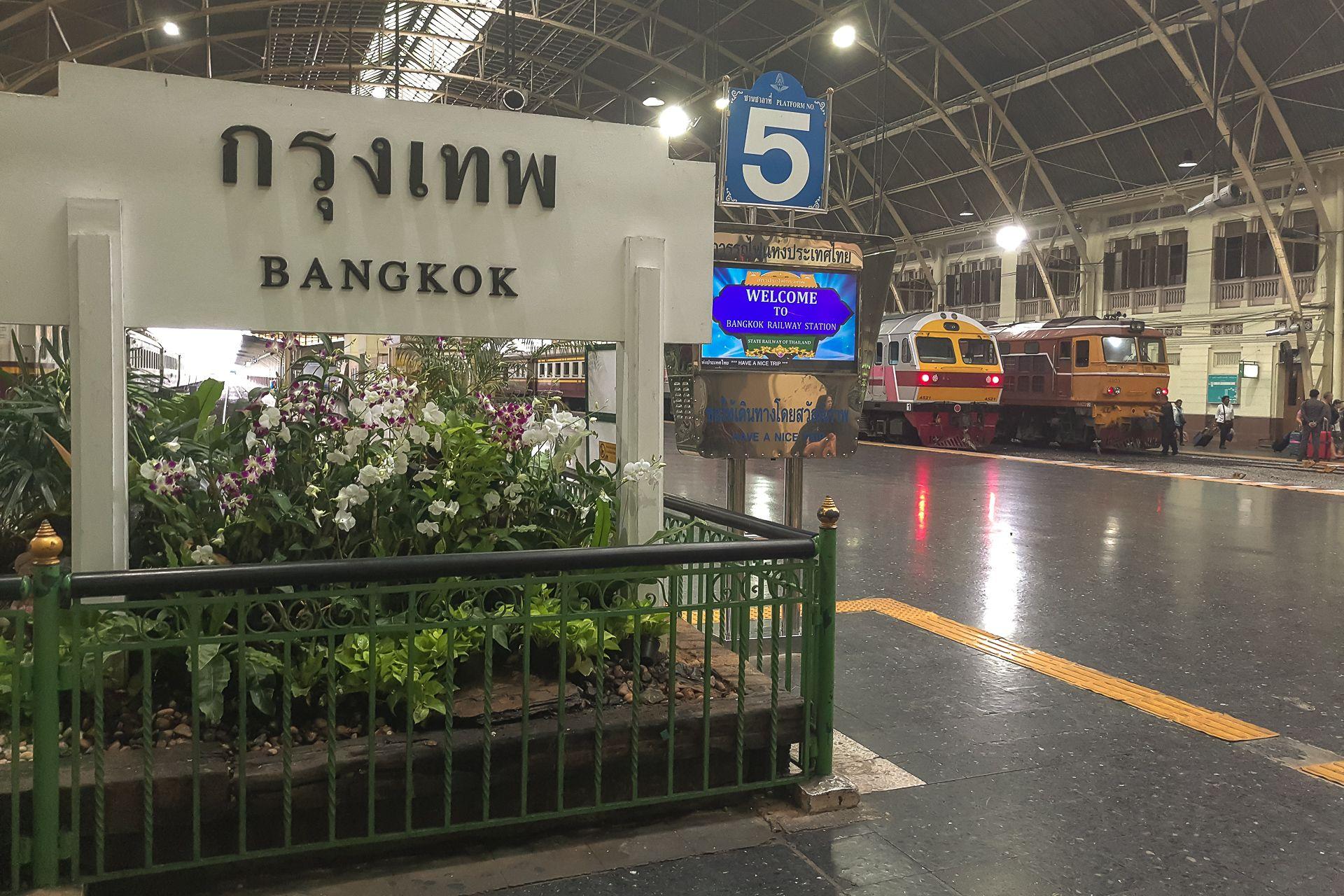 поезд, жд вокзал, Бангкок, тайские поезда, поезд в Таиланде, Азия, железная дорога в Таиланде, train, Bangkok