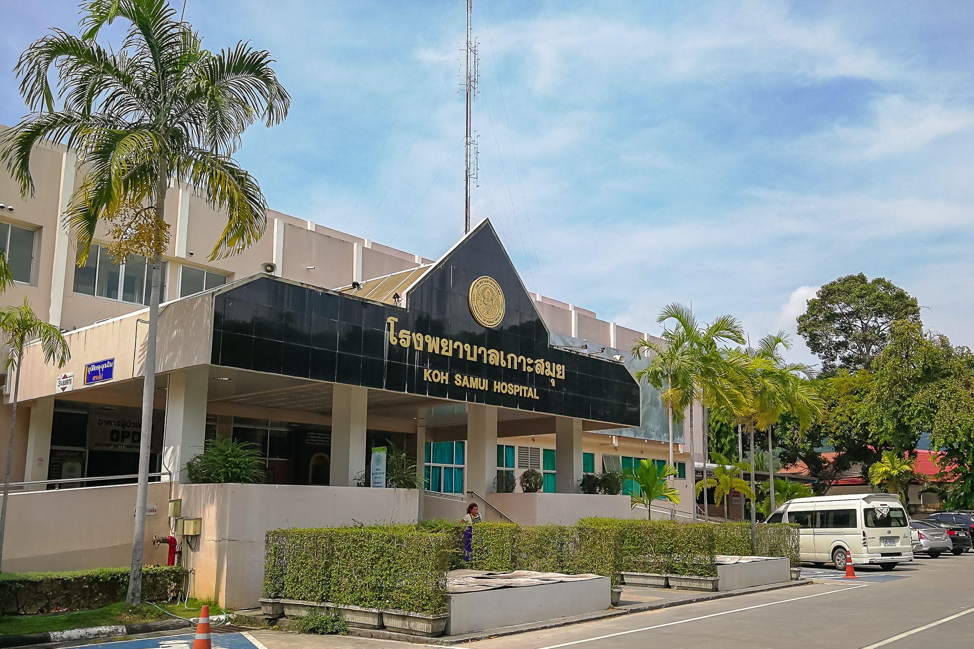 hospital, Koh Samui hospital, Samui hospital, самуи госпиталь, медицина на самуи, больница на Самуи, медицинская страховка, страхование путешественников, тайская медицинская страховка
