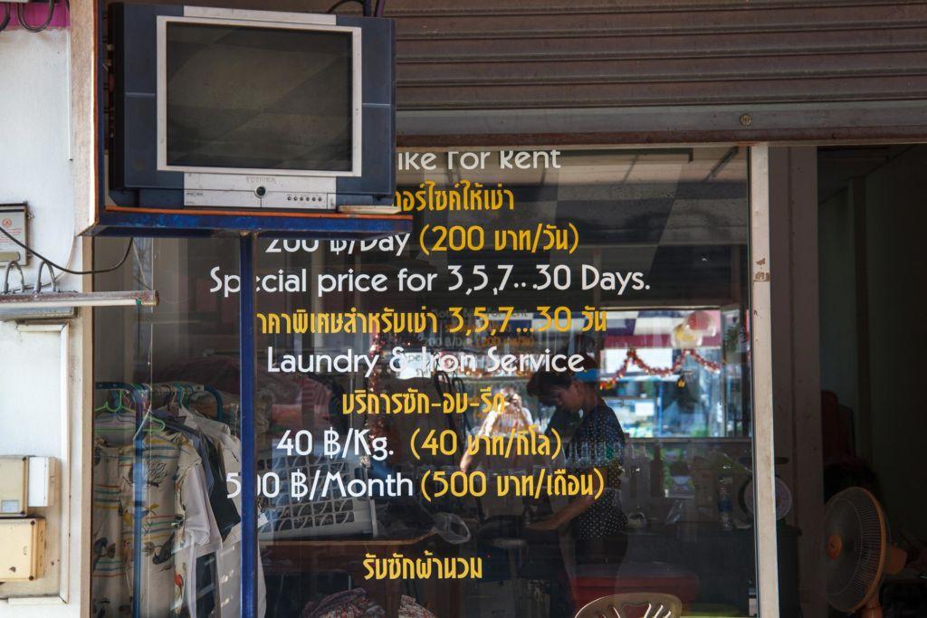Laundry Samui price