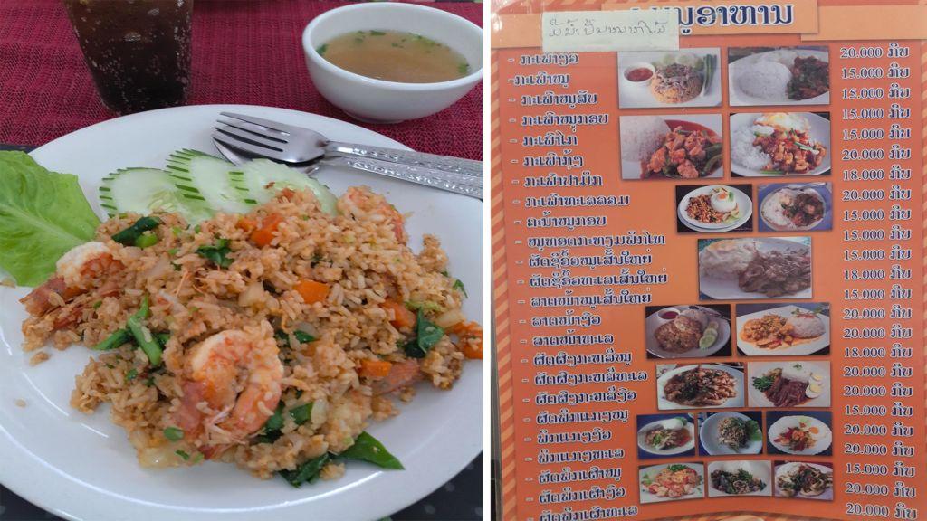 Vientiane, Лаос , Vientiane , travel, trip Asia , price, goods, food, cafe, еда, кафе, цены, рестораны лаоса