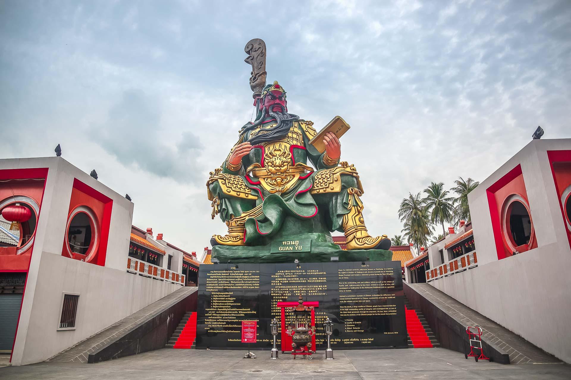 Guan Yu, Гуань Юй, китайский храм, бог войны, Samui, Thailand, Самуи, Таиланд