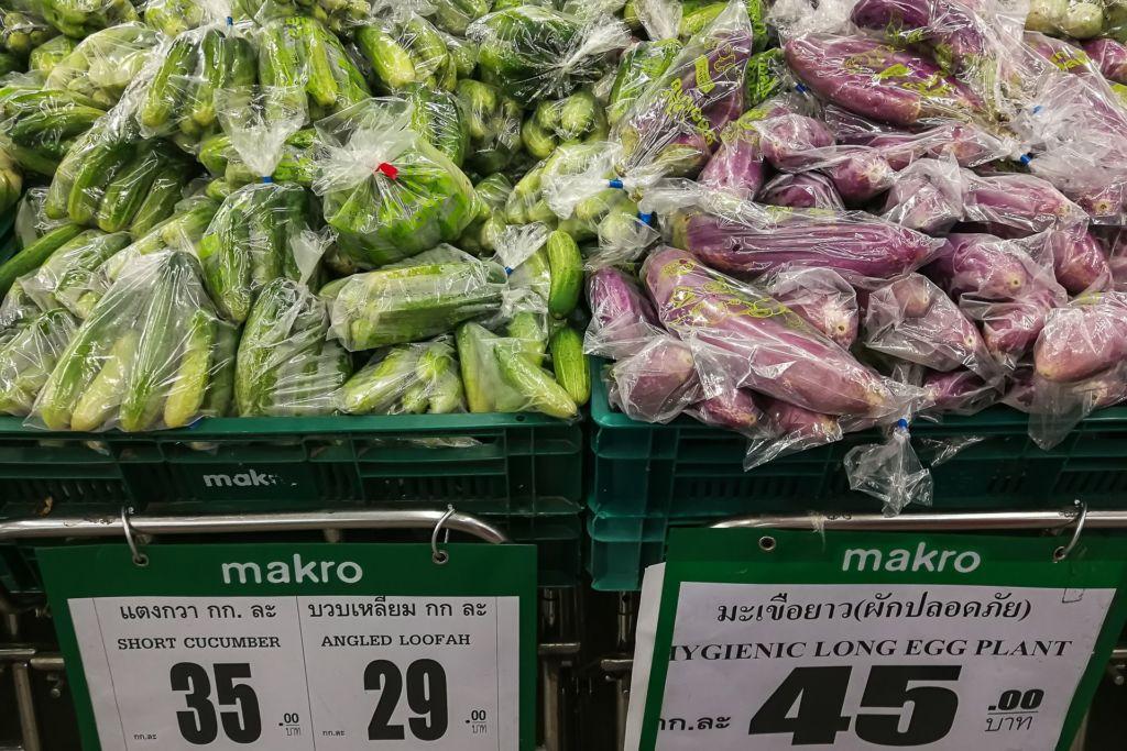 огурцы, баклажаны, Food price Thailand, Tesko Lotus, Makro, Samui supermarket, цены на Самуи, цены на продукты в Таиланде, тайский супермаркет, обзор цен в Таиланде, обзор цена на Самуи, сколько стоит мясо в Таиланде, сколько стоят морепродукты в Таиланде, цены, Макро, Теско, Самуи, Тай,