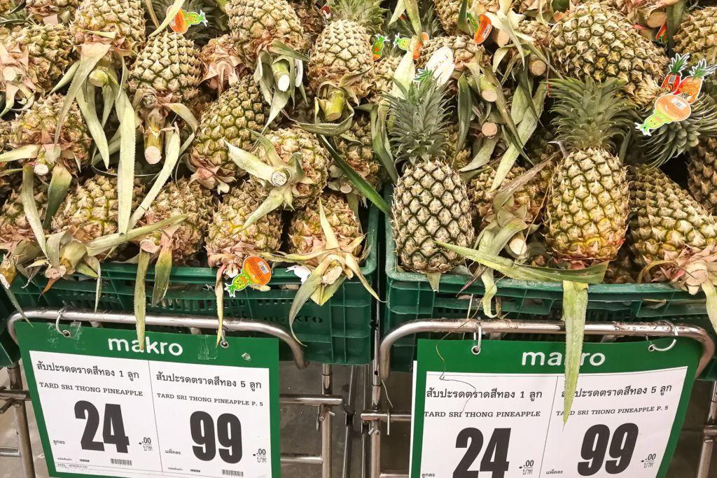 ананасы, Food price Thailand, Tesko Lotus, Makro, Samui supermarket, цены на Самуи, цены на продукты в Таиланде, тайский супермаркет, обзор цен в Таиланде, обзор цена на Самуи, сколько стоит мясо в Таиланде, сколько стоят морепродукты в Таиланде, цены, Макро, Теско, Самуи, Тай,