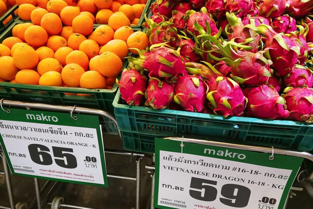 апельсины, драконий фрукт, Food price Thailand, Tesko Lotus, Makro, Samui supermarket, цены на Самуи, цены на продукты в Таиланде, тайский супермаркет, обзор цен в Таиланде, обзор цена на Самуи, сколько стоит мясо в Таиланде, сколько стоят морепродукты в Таиланде, цены, Макро, Теско, Самуи, Тай,