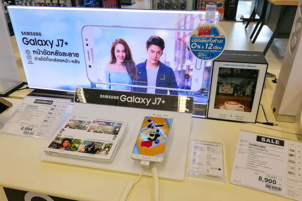 samsung, цены на самсунг, сколько стоит самсунг, сколько стоит телефон в Таиланде, стоимость телефонов на Самуи, цены на мобильные телефоны в Таиланде, Централ Фестиваль, Самуи, Таиланд