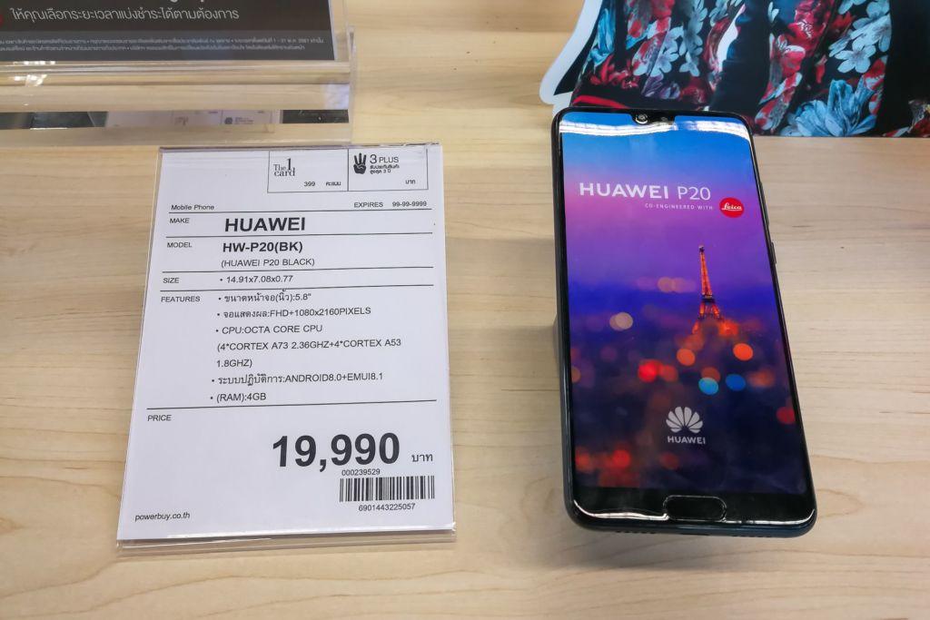huawei, цены на хуавей, сколько стоит хуавей, сколько стоит телефон в Таиланде, стоимость телефонов на Самуи, цены на мобильные телефоны в Таиланде, Централ Фестиваль, Самуи, Таиланд