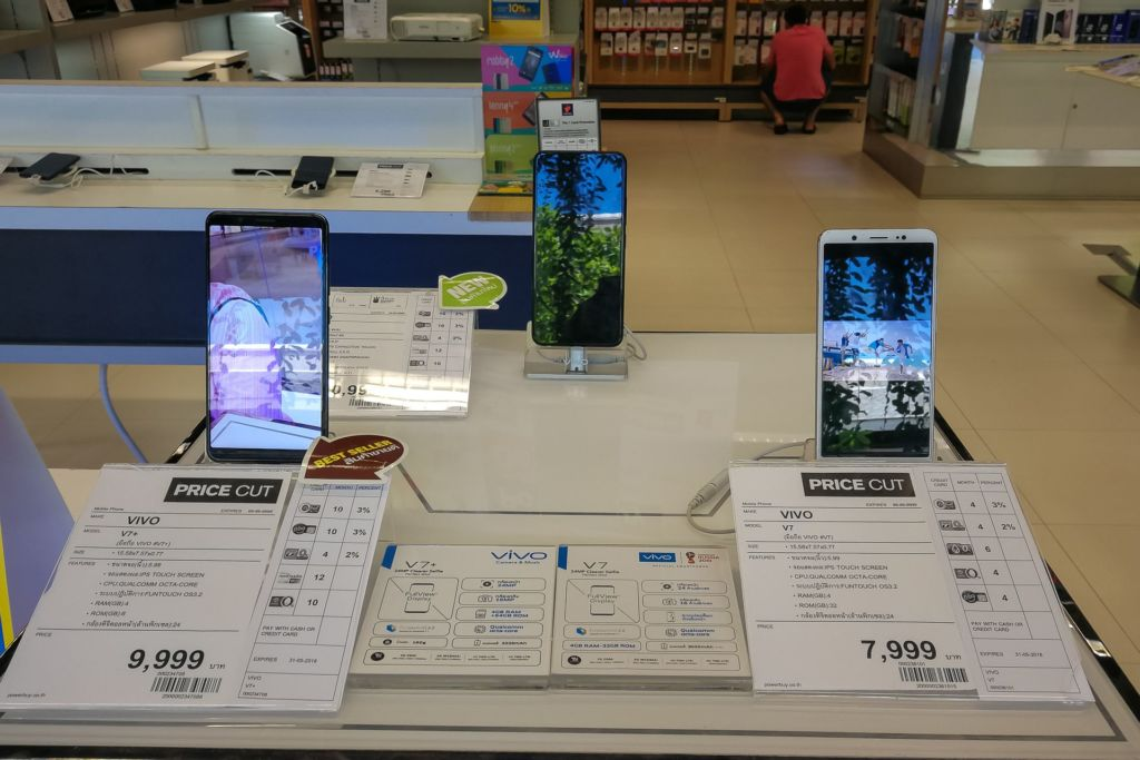 vivo, цены на vivo, сколько стоит vivo, сколько стоит телефон в Таиланде, стоимость телефонов на Самуи, цены на мобильные телефоны в Таиланде, Централ Фестиваль, Самуи, Таиланд