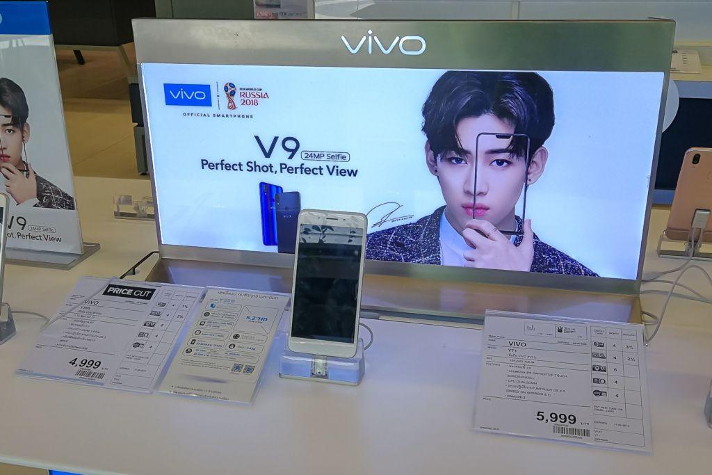 vivo v9, цены на vivo, сколько стоит vivo, сколько стоит телефон в Таиланде, стоимость телефонов на Самуи, цены на мобильные телефоны в Таиланде, Централ Фестиваль, Самуи, Таиланд