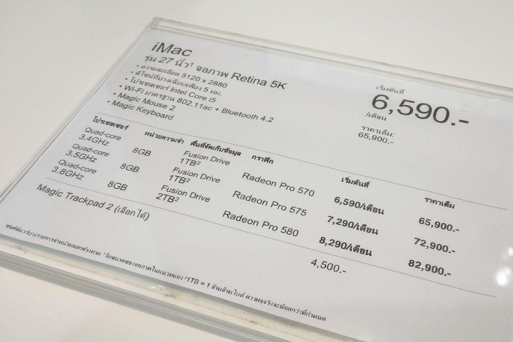 продукция Apple, айфон, iphone, imac, macbook, ipad, цены на айфоны, сколько стоит айфон, сколько стоит телефон в Таиланде, стоимость телефонов на Самуи, цены на мобильные телефоны в Таиланде, Централ Фестиваль, Самуи, Таиланд
