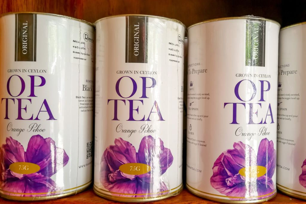 Шри-Ланка, чай на Шри-Ланке, цейлон, цейлонский чай, цены на чай на Шри-Ланке, цены на чай на Цейлоне, чайный магазин Шри-Ланка