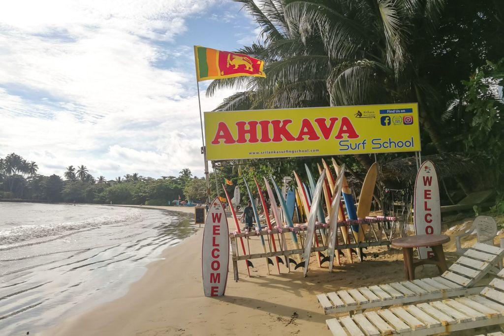 Dewata beach, Srilanka, Unawatuna beach, Dewata beach, Унаватуна, Унаватуна пляж, плажи Унаватуны, фото Унаватуна, серфинг возле унаватуны, серфинг сахана бич, серфинг Галле, сахана бич, дэвата бич, сахана бич, серфинг на пляже унаватуна, тарзанка унаватуна, пляжи шри-ланки,