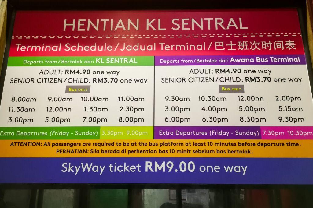 Малайзия, Куала-Лумпур, что посмотреть в Куала-Лумпуре, развлечения Куала-Лумпур, экскурсии в Куала-Лумпуре, интересные места в Куала-Лумпуре, Гентинг Хайлендс, Genting Highlands, Kuala Lumpur, Malaysia, расписание автобусов в Гентинг Хайлендс