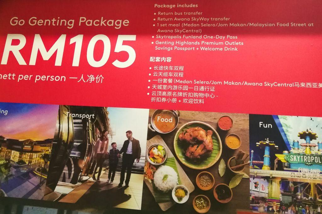 Малайзия, Куала-Лумпур, что посмотреть в Куала-Лумпуре, развлечения Куала-Лумпур, экскурсии в Куала-Лумпуре, интересные места в Куала-Лумпуре, Гентинг Хайлендс, Genting Highlands, Kuala Lumpur, Malaysia, цены на экскурсии Куала-Лумпур, стоимость экскурсии в Гентинг Хайленд
