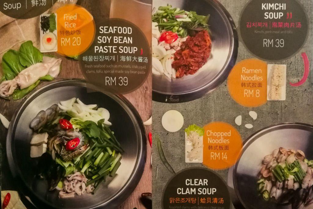 Малайзия, Куала-Лумпур, что посмотреть в Куала-Лумпуре, развлечения Куала-Лумпур, экскурсии в Куала-Лумпуре, интересные места в Куала-Лумпуре, Гентинг Хайлендс, Genting Highlands, Kuala Lumpur, Malaysia, цены в кафе Куала-Лумпура, цены на еду в Куала-Лумпуре, Куала-Лумпур цены