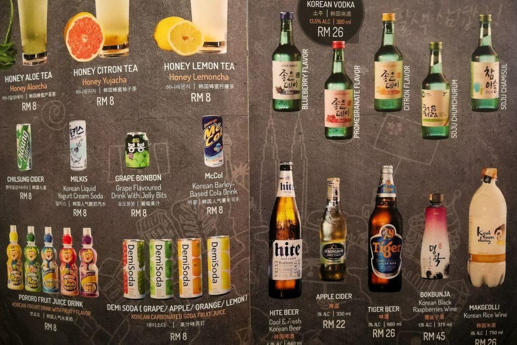 Малайзия, Куала-Лумпур, что посмотреть в Куала-Лумпуре, развлечения Куала-Лумпур, экскурсии в Куала-Лумпуре, интересные места в Куала-Лумпуре, Гентинг Хайлендс, Genting Highlands, Kuala Lumpur, Malaysia, цены в Куала-Лумпуре, цены на алкоголь в Куала-Лумпуре
