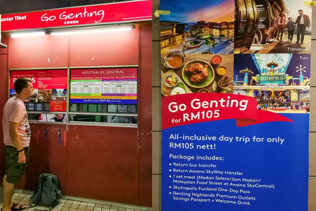 Малайзия, Куала-Лумпур, что посмотреть в Куала-Лумпуре, развлечения Куала-Лумпур, экскурсии в Куала-Лумпуре, интересные места в Куала-Лумпуре, Гентинг Хайлендс, Genting Highlands, Kuala Lumpur, Malaysia, цены в Куала-Лумпуре, лучшие экскурсии в Куала-Лумпуре