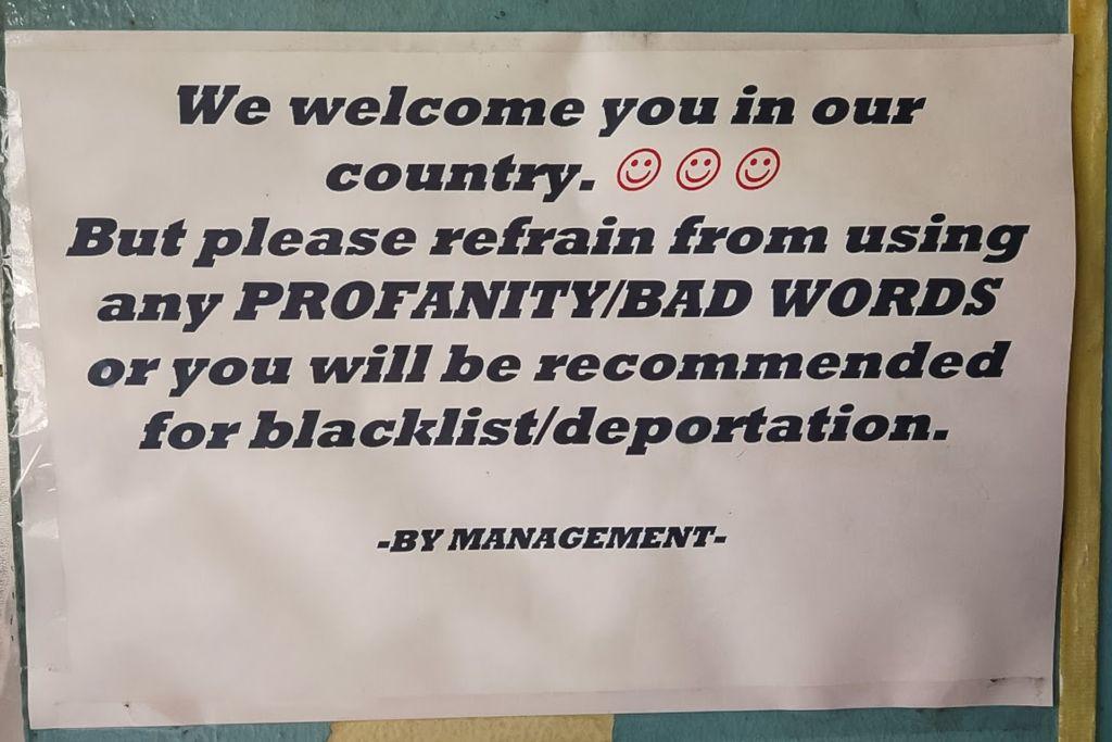 виза на Филиппины 2019, нужна ли виза на Филиппины для россиян, как продлить визу на Филиппинах, сколько можно находиться на Филиппинах, иммиграция на Филиппины, ПМЖ Филиппины, продлеваем визу на Филиппинах, сколько стоит продлить визу на Филиппинах, иммиграционный офис Тагбиларан, иммиграционный офис на Бохоле, Тагбиларан продление филиппинской визы, Филиппины, Панглао, Бохол, Бохоль, плюсы и минусы Филиппин, плюсы и минусы Панглао, отпуск на Филиппинах отзывы, Панглао отзывы , отпуск Бохол отзывы, куда лучше поехать в отпуск в Азии, куда поехать на Филиппинах,